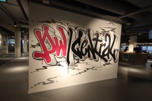 bedrijfs muurschildering